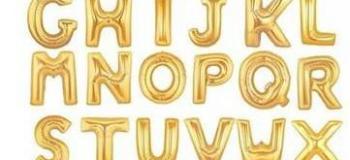 Balão metalizado letras preço